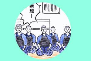 中学生編2_いたずら-2タイトル