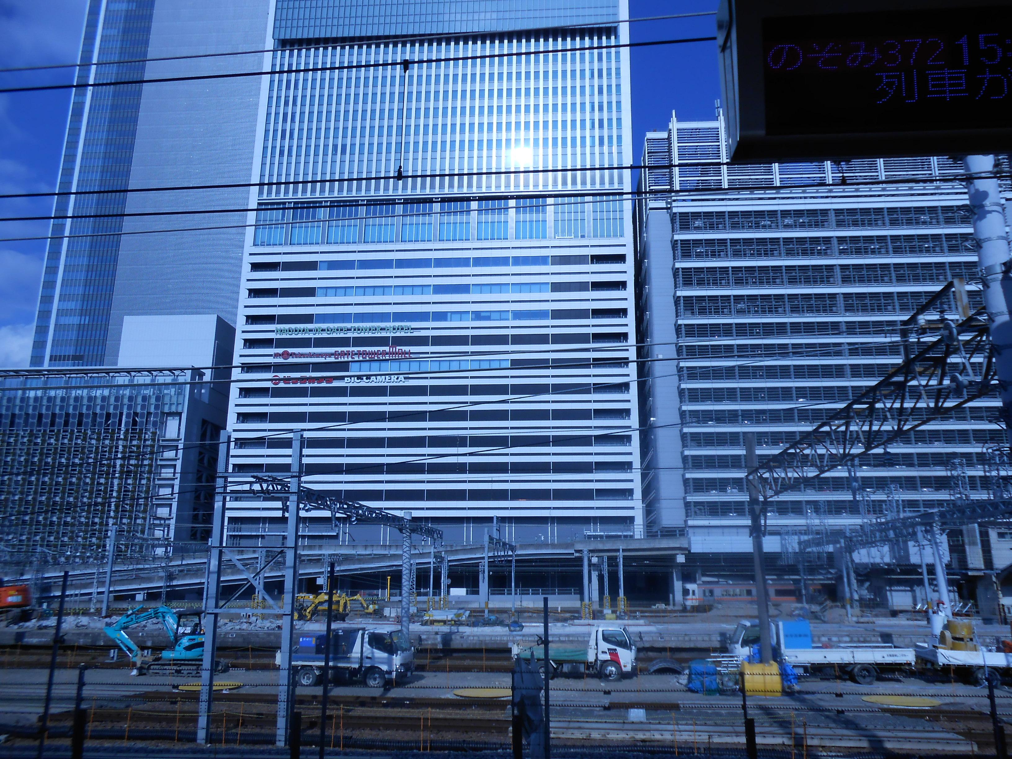 名古屋駅から見える風景