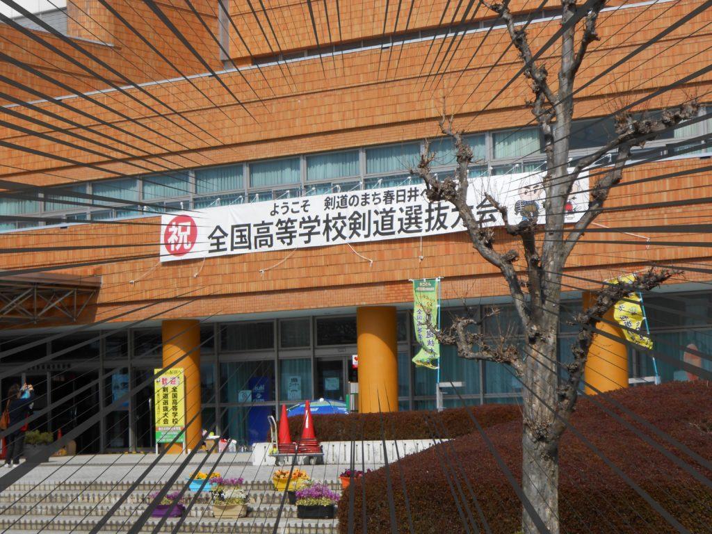 春日井総合体育館2