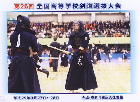 九州学院岩切選手