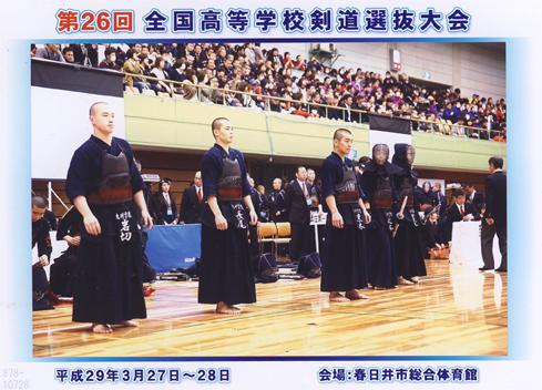 九州学院選抜メンバー