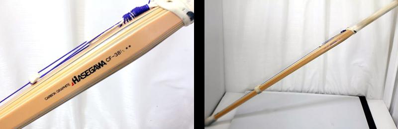 カーボン竹刀