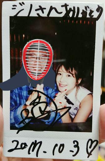 璃子さんと生写真