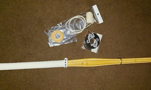 胴張型竹刀『最上』